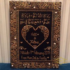 Black & Gold Wedding Canvas