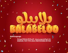Arabic Font, Graphic Design Typography, Behance, Branding, Profile, Neon Signs, Gallery, Check, User Profile
