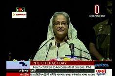 Live English Bangla News 8 September 2016 TV Bangladesh News