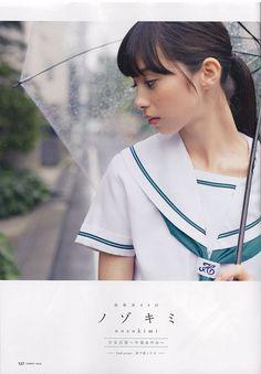 new-wave-girls:中条あやみ