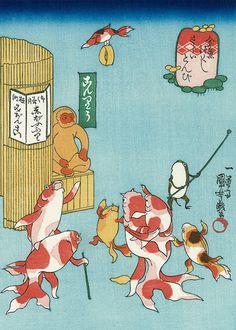 """Utagawa Kuniyoshi ~ Kingyozukushi Series「金魚づくしさらいとんび 」""""Kingyozukushi saraitonbi"""""""