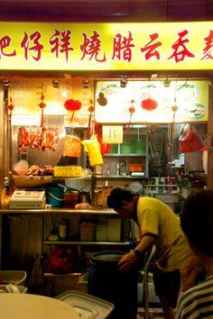 Singapore, Alice, Travel, Viajes, Trips, Tourism, Traveling