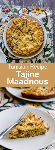 Tajine maadnous is a delicious Tunisian egg cake made of meat, cheese, bread crumbs, onion, parsley, tomato, and turmeric, that is similar to an Italian fritatta. #Tunisia #Tunisian #TunisianCuisine #TunisianRecipe #NorthAfricanCuisine #NorthAfricanRecipe #NorthAfrica #Maghreb #MaghrebCuisine #Couscous #WorldCuisine #196flavors