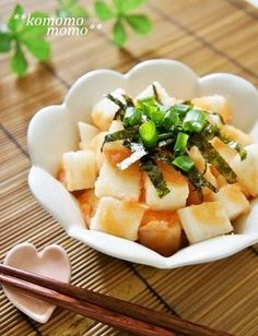 Home Recipes, Asian Recipes, Cooking Recipes, Junk Food, Japanese Food, Food Videos, Food And Drink, Yummy Food, Favorite Recipes