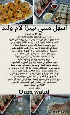 oum walid