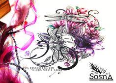 СтрекозкиDragonflies