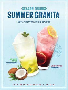 투썸플레이스, 여름 Food Graphic Design, Food Poster Design, Food Design, Bubble Tea Menu, Summer Drinks, Fun Drinks, Drink Menu Design, Cafe Posters, Ice Cream Poster
