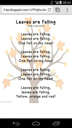 """Song, """"Leaves are Falling"""" (tune: """"Jingle Bells"""") - Gross Motor Activity- Identifying Body Parts Kindergarten Songs, Preschool Music, Preschool Lessons, Preschool Learning, Halloween Songs Preschool, Songs For Toddlers, Kids Songs, Circle Time Songs, Finger Plays"""