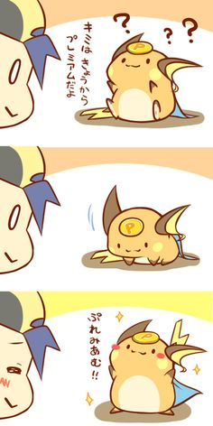 Coin in the head xD Silly Raichu