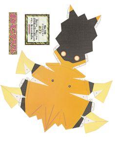 Papercraft Pokemon Templates Pikachu