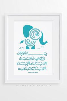 Surah Kafirun Arabic Calligraphy Art Print. Islamic Wall Art, Islamic Nursery Decor, Islamic Art for Kids, Muslim Baby Gift.
