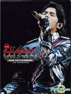 Jay Chou 2007 World Tour