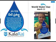 Young or old, boy or girl, officials and managers are all joining the blue revolution. Time for you to awake and contribute towards making our world better place to live. Did you take the pledge to save water? Did you register for water? Come and join us now!! #walkforwater #walk4water4all #waterambassador #awsometeam #joinus