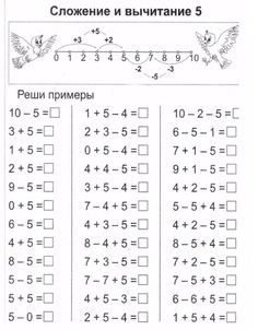 Фотография Addition And Subtraction Practice, Math Addition, English Grammar Book, English Writing Skills, Numbers Kindergarten, Numbers Preschool, Math Sheets, French Language Lessons, Grande Section