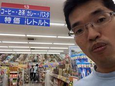 ウェルシア http://yokotashurin.com/seo/tel-ad.html