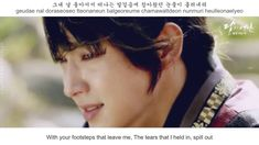 Jung Seung Hwan (정승환) - Wind (바람) FMV (Moon Lovers: SHR OST part 11)[Eng Sub]