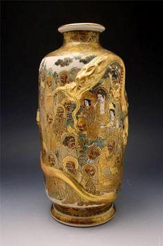 C1900 Japanese Satsuma Vase w/ Bas Relief Dragon & Immortal Figures Shimazu Mon