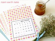 Free Printable: Hebrew Calendar for the Jewish New Year (Rosh Ha'Sahana) from Pretty.Simple.Life. Shana Tova!