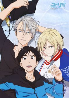 Yuri!!! on Ice (ユーリ!!! on ICE)  Victor and Yuri take it easy while Yurio has his game face on in this awesome PASH! Magazine (Amazon US | Japan) poster, illustrated as the cover art for the December issue by character designer Tadashi Hiramatsu (平松禎史).