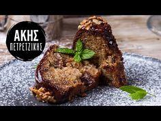 Καρυδόπιτα με σοκολάτα από τον Άκη Πετρετζίκη! Ένα παραδοσιακό, ελληνικό, σιροπιαστό γλυκό με καρύδια, μπαχαρικά και επικάλυψη σοκολάτας! Meatloaf, Banana Bread, Desserts, Cupcake, Food, Cakes, Lifestyle, Youtube, Tailgate Desserts