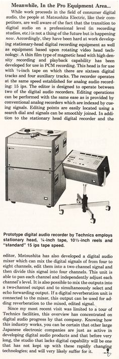 1981 Technics prototype digital reel tape recorder ad in the Reel2ReelTexas.com vintage recording collection