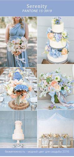 Модные цвета для свадьбе в сезоне 2016 года