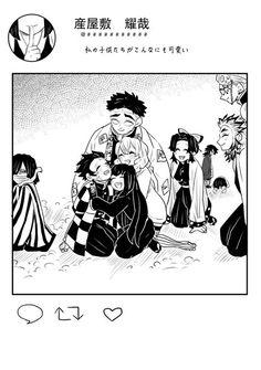 Kimetsu No Yaiba Cómics - - Wattpad Manga Anime, Fanarts Anime, Anime Demon, Otaku Anime, Action Comics, Best Crossover, Slayer Meme, Estilo Anime, Kawaii