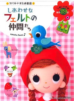 Sewing Felted Toys Japan Ebook Pattern FAB23 Instant by Bielleni, €2.00