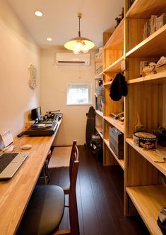Home office interiorism layout 17 New ideas Small Room Interior, Small Space Interior Design, Interior Work, Home Room Design, Interior Exterior, Interior Architecture, House Design, Ideas Cabaña, Small Home Offices