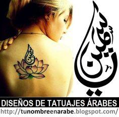 diseños de tatuajes arabes de nombres