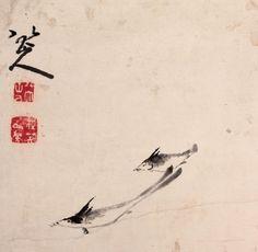 八大山人/ 朱耷   Bada Shanren / Zhu Da (Chinese, 1626-1705) Qing dynasty