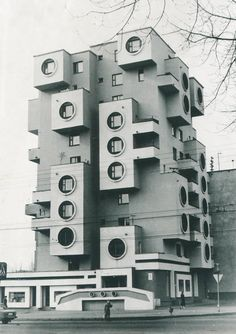 Residential building on Minskaya Street, 1980s, Bobruisk, Belarus Copyright: Belorussian State Archive of Scientific-Technical Documentation