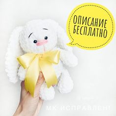 crochet bunny pattern Right here you can see how to make this cute bunny amigurumi. With this free crochet pattern you will get a plush bunny about 18 cm high Easy Crochet Animals, Crochet Animal Patterns, Crochet Patterns Amigurumi, Stuffed Animal Patterns, Amigurumi Doll, Crochet Rabbit Free Pattern, Plush Pattern, Free Crochet, Crochet Classes
