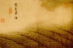 "Clouds Rising from the Green Sea, by Ma Yuan, aka ""One corner Ma"", 1160ish - 1225."