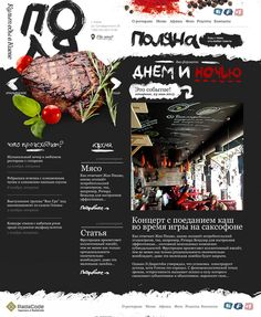 Polyana — webdesign for the restaurant by Mila Supinskaya, via Behance