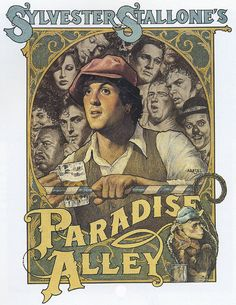 Paradise Alley, illustrated by Richard Amsel (1978)