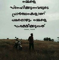 Straight From The Heart, Malayalam Quotes, Picture Quotes, Life Lessons, Life Quotes, Typography, Language, Mindfulness, Inspirational Quotes