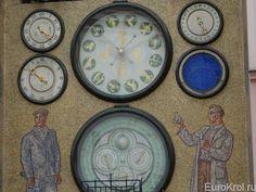 Астрономические часы Оломоуц
