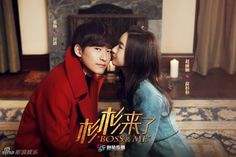 BOSS & ME POSTER I Regret Nothing, Zhao Li Ying, Boss Me, All Tv, Japanese Drama, Boys Over Flowers, Drama Movies, Looking Forward To Seeing, Korean Drama