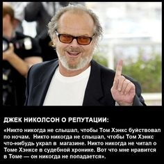 #IgorMuzyka #dj #IM #citation