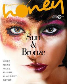 Vol.719 Honey Cover