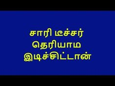 8 Best Devotionals images in 2018 | Devotional songs