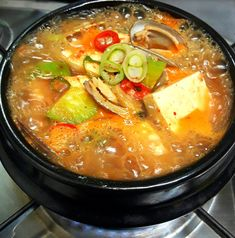 Korean Food, Food Plating, Soups And Stews, Food Photo, Thai Red Curry, Tasty, Cooking, Ethnic Recipes, Kitchen