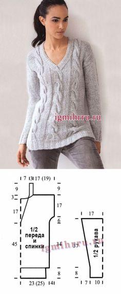 Серый пуловер из мериносовой шерсти с кашемиром, с узором из кос.