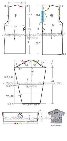 Perfecting Sew A T-shirt for Men Ideas. Immaculate Sew A T-shirt for Men Ideas.