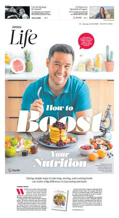 How to Boost Your Nutrition|Epoch Taste #newspaper #editorialdesign