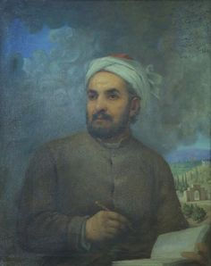 Hafez Shiraz (by Abolhassan Sadighi) - Portrait of Persian poet Hafez Shiraz (also given as Hafiz, l. Society for the National Heritage of Iran World Literature, World Of Books, History Encyclopedia, Persian Poetry, Cultural Significance, Legends And Myths, Hafiz, History Education, Latest Images