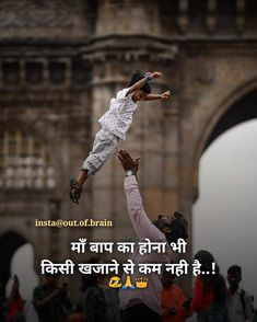 Desi Quotes, Babe Quotes, Girl Quotes, Motivation Quotes, Hindi Quotes, Good Morning Sunday Pictures, Happy Morning Quotes, Morning Images, Family Day Quotes