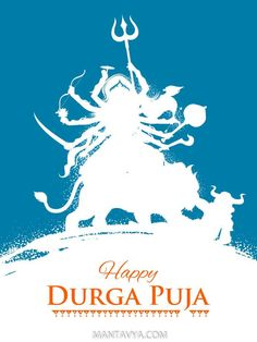 Navratri Wishes Images, Happy Navratri Wishes, Happy Navratri Images, Maa Durga Photo, Durga Maa, Durga Goddess, Shiva Parvati Images, Durga Images, Happy Durga Puja Image