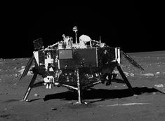 Chang'e 3 data: Rover Panoramic Camera (PCAM)